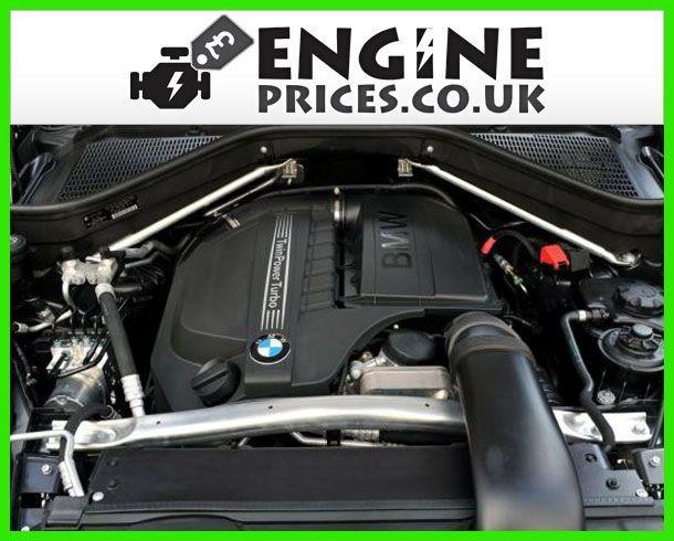 Engine For BMW X5-Petrol